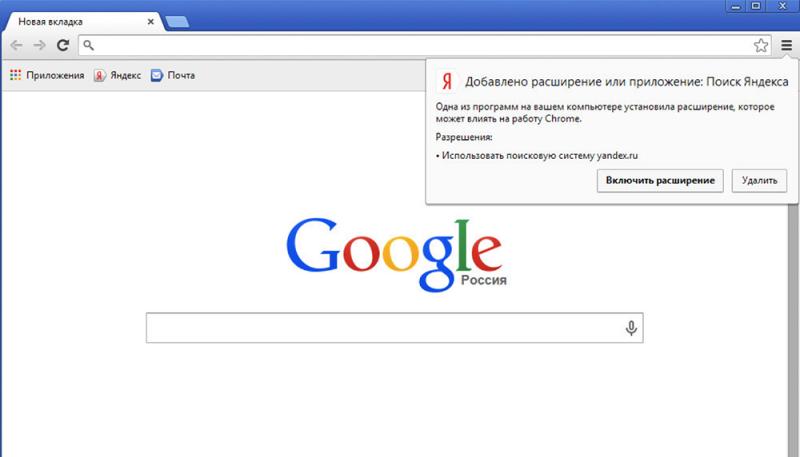 Как сделать гугл поисковой системой по умолчанию в гугл хром